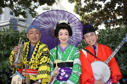Japan Festival - Parade