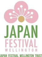 The-Wellington-Japan-Festival-Trust.jpg