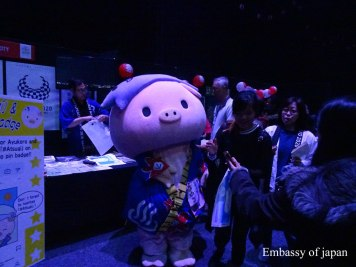 Ayukoro-chan from Atsugi city