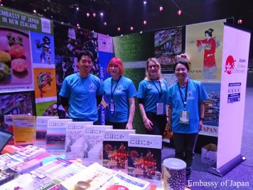 The Embassy of Japan Stall