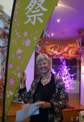 Jennifer King at Te Papa